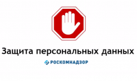 https://pd.rkn.gov.ru/multimedia/video114.htm