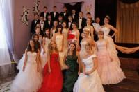 Школьный бал 2013