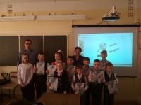 VIII краевой конкурс учебно-исследовательских работ«Муравьишка»