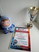 Итоги краевой инженерно-технической олимпиады на приз ПАО «Протон-ПМ»