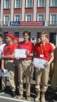 Всероссийский научно-технический конкурс