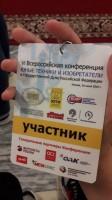 """Юные техники и изобретатели школы """"Фотоника"""" в Государственной Думе"""