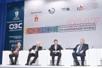 Всероссийская конференция по волоконной оптике – 2017