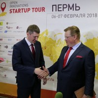 Open Innovations Startup Tour - 2018 в Перми