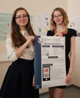 VI Региональная конференция научно-исследовательских работ учащихся